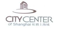 虹桥上海城