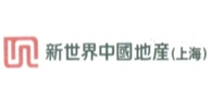 新世界中国地产(上海)